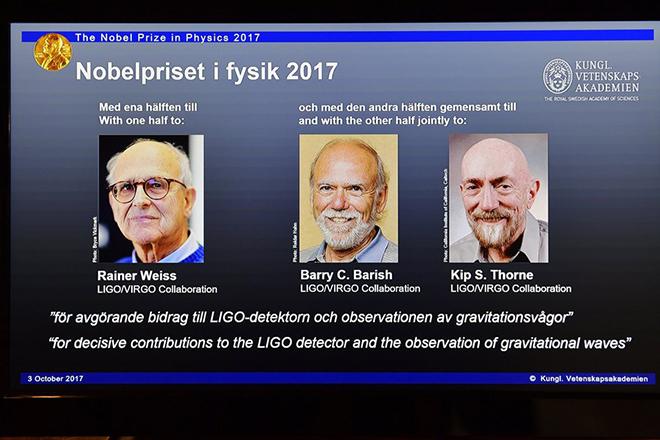 Νόμπελ Φυσικής σε τρεις επιστήμονες για την παρατήρηση των βαρυτικών κυμάτων