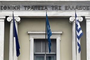 """Το κεντρικό κατάστημα της Εθνικής Τράπεζας στο κέντρο της Αθήνας, Κυριακή 26 Οκτωβρίου 2014. Σήμερα ανακοινώνονται από την Ευρωπαϊκή Κεντρική Τράπεζα (ΕΚΤ) τα επίσημα αποτελέσματα της άσκησης προσημείωσης ακραίων καταστάσεων, των αποκαλούμενων """"stress test"""" για τις μεγαλύτερες τράπεζες της ευρωζώνης μεταξύ των οποίων και οι ελληνικές συστημικές τράπεζες. ΑΠΕ-ΜΠΕ/ΑΠΕ-ΜΠΕ/ΑΛΕΞΑΝΔΡΟΣ ΒΛΑΧΟΣ"""