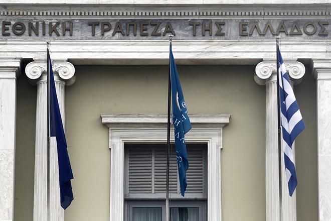 Ανάπτυξη της ελληνικής οικονομίας με ρυθμό 2,1% προβλέπει για το 2019 η Εθνική Τράπεζα