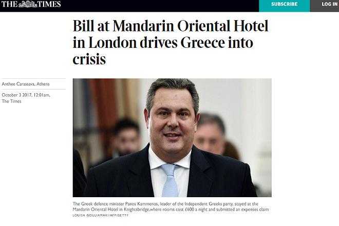 Επίθεση Times σε Καμμένο: Ο λογαριασμός του Λονδίνου οδηγεί την Ελλάδα σε κρίση