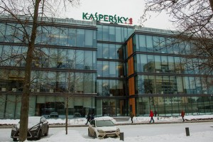 epa05762784 A general view of Russian cyber security firm Kaspersky Lab in Moscow, Russia, 31 January 2017. Ruslan Stoyanov, head of cyber-investigations at Kaspersky Lab, was arrested by Russian state security service FSB on charges of treason.  EPA/SERGEI ILNITSKY