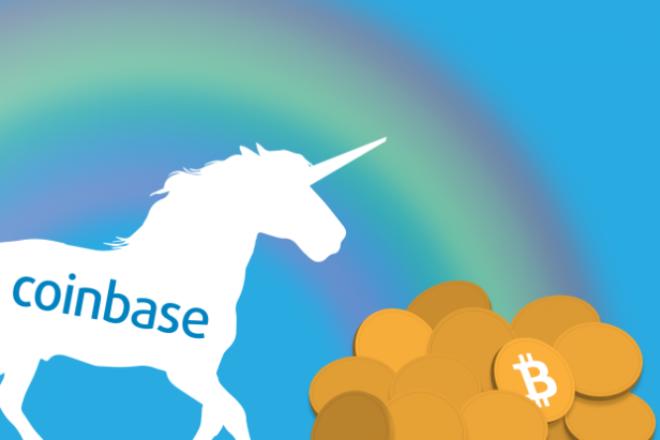 bitcoin-unicorn-rainbow2-660x440