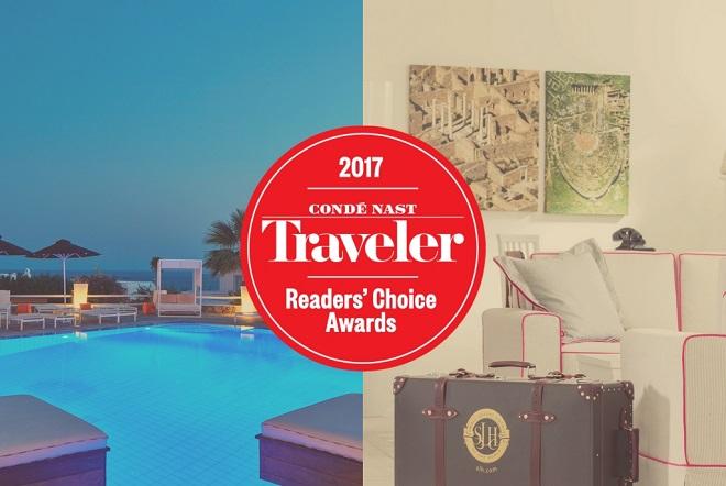 Ξενοδοχεία της Hotel Brain στη λίστα με τα 15 καλύτερα της Ελλάδας