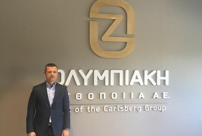 Ολυμπιακή Ζυθοποιία: Επένδυση 3,2 εκατ. ευρώ σε νέα γραμμή παραγωγής