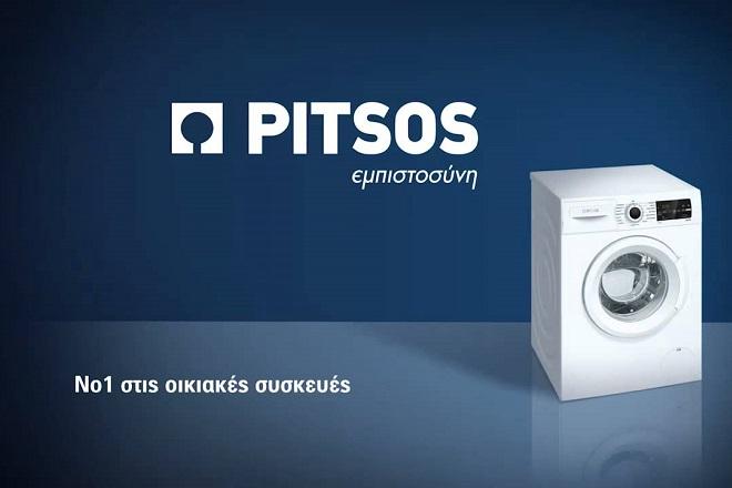 Κλείνει το εργοστάσιο της πρώην Pitsos