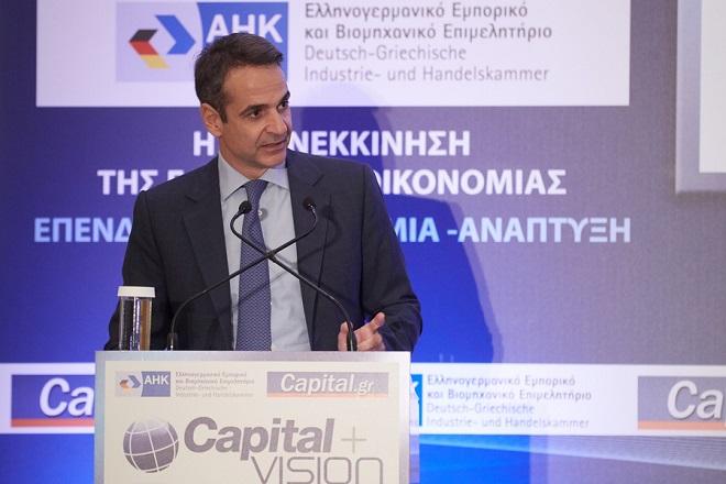 Ο πρόεδρος της Νέας Δημοκρατίας Κυριάκος Μητσοτάκης, μιλάει στο πολυσυνέδριο «Capital + Vision 2017», με θέμα: ««Η επανεκκίνηση της ελληνικής οικονομίας: Επενδύσεις - Καινοτομία - Ανάπτυξη» , την Παρασκευή 20 Οκτωβρίου 2017. ΑΠΕ ΜΠΕ/ΓΡΑΦΕΙΟ ΤΥΠΟΥ ΝΔ/ΔΗΜΗΤΡΗΣ ΠΑΠΑΜΗΤΣΟΣ