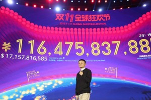 epa05627792 A handout picture made available on 12 November 2016 by Alibaba Group shows Jack Ma, founder of Alibaba Inc., speaking in front of a giant screen displaying sales figures during the Alibaba 11.11 Global Shopping Festival in Shenzhen, Guangdong Province, China, 11 November 2016. Starting from midnight and lasting throughout the day on 11 November, also known as Singles' Day, Alibaba Group holds the world's largest 24-hour online shopping event.  EPA/ALIBABA GROUP /HANDOUT  HANDOUT EDITORIAL USE ONLY/NO SALES