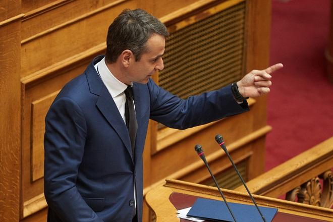 Ο πρόεδρος της ΝΔ Κυριάκος Μητσοτάκης μιλάει στην Ολομέλεια στη συζήτηση του ν/σ Κύρωση Συμφωνίας για Αλιεία όπου έχουν εισαχθεί τροπολογίες για τα προαπαιτούμενα προς ψήφιση, στη Βουλή, την Παρασκευή 9 Ιουνίου 2017. ΑΠΕ ΜΠΕ/ΓΡΑΦΕΙΟ ΤΥΠΟΥ ΝΔ/ΔΗΜΗΤΡΗΣ ΠΑΠΑΜΗΤΣΟΣ