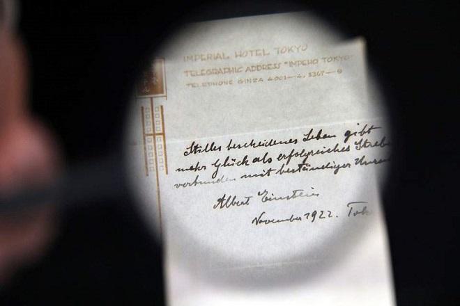 1,56 εκατ. δολάρια για τη θεωρία της «ευτυχίας» του Άλμπερτ Αϊνστάιν