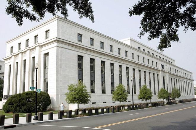 Δεύτερη ένεση ρευστότητας σε δύο μέρες από την Fed – Έριξε 75 δισ. δολάρια στο σύστημα