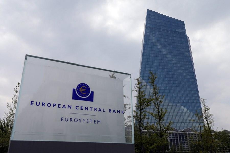 ΕΚΤ: Μεγαλύτερη επιβράδυνση της οικονομίας της Ευρωζώνης προβλέπουν οικονομικοί αναλυτές