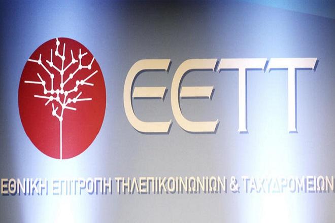 EETT: 201 εκατ. ευρώ από τη χορήγηση συχνοτήτων σε COSMOTE, Vodafone, Wind