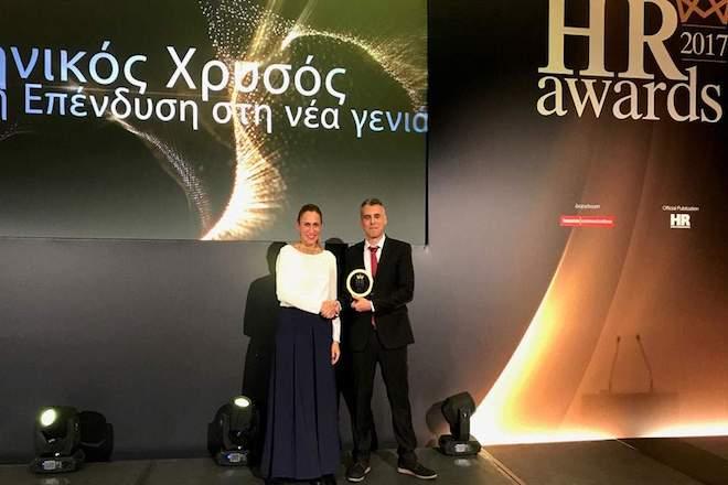 HR Awards 2017: Gold βραβείο στην Ελληνικός Χρυσός για τη στήριξη των νέων