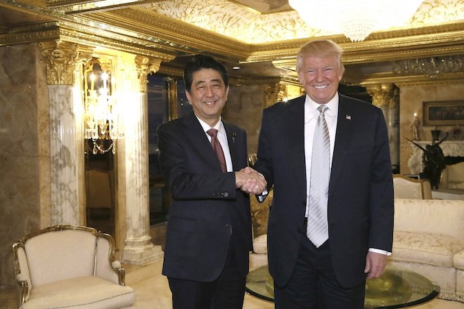 trump, Japan