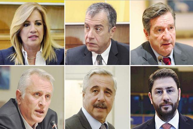 Τι υποστήριξαν στο debate οι υποψήφιοι για την ηγεσία του νέου φορέα της Κεντροαριστεράς