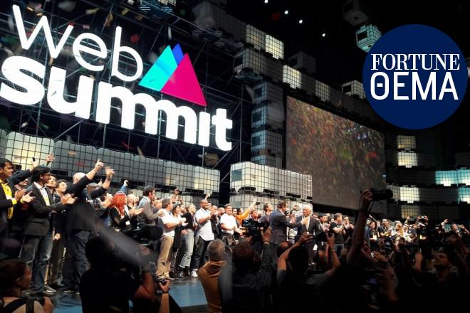 Φέρτε ένα Web Summit και στην Αθήνα