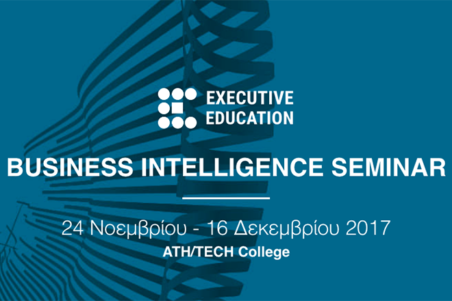 Business Intelligence Seminar από το Athens Tech College