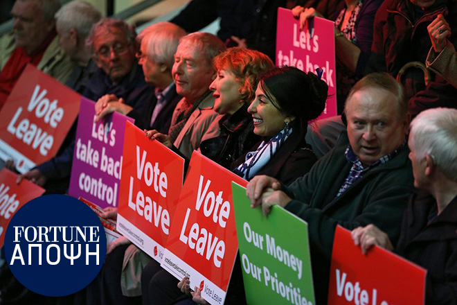 epa05260772 Supporters of Vote Leave campaign attend a speech by London Mayor Boris Johnson (not pictured) a 'Vote Leave' campaign event in Manchester, Britain, 15 April 2016. Britain will vote in an European Union referendum on 23 June whether to stay in or to leave the EU.  EPA/NIGEL RODDIS