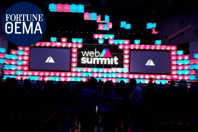 Web Summit 2017: Πού θα πέσουν τα περισσότερα χρήματα το 2018
