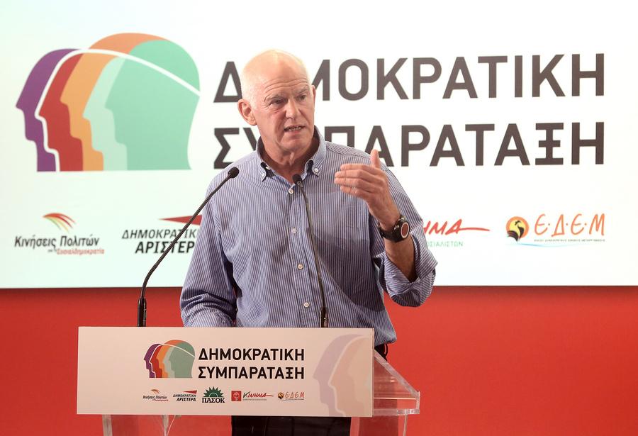O Γιώργος Παπανδρέου για τις εκλογές στην κεντροαριστερά
