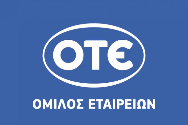 Εντυπωσιακά τα αποτελέσματα του νέου ολοκληρωμένου προγράμματος διαχείρισης ενέργειας του Ομίλου ΟΤΕ