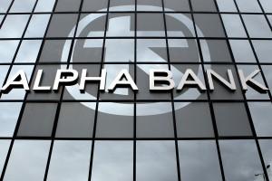 Öùôïãñáößá áñ÷åßïõ  êôçñßïõ ôçò Alpha Bank,ôçò Ôñßôçò 22 Öåâñïõáñßïõ 2011, ìå áöïñìÞ ôçí åðéêåßìåíç  óõã÷þíåõóç ôçò Alpha Bank ìå ôçí Eurobank êáé ôç óõììåôï÷Þ, üðùò áíáöÝñïõí ðëçñïöïñßåò, fund áðü ôï ÊáôÜñ, ôï ïðïßï èá Ý÷åé ìåãÜëï ðïóïóôü.  Ç íÝá ôñÜðåæá ðïõ èá ðñïêýøåé áðü ôç óõã÷þíåõóç áõôÞ, èá Ý÷åé åíåñãçôéêü ðïõ èá ðñïóåããßæåé ôá 150 äéó. åõñþ, óõíïëéêÝò êáôáèÝóåéò 80 äéó. åõñþ, äßêôõï ðïõ èá îåðåñíÜ ôá 2.000 êáôáóôÞìáôá êáé ðåëáôåéáêÞ âÜóç Üíù ôùí 8 åêáô. ðåëáôþí, êáôáôÜóóïíôÜò ôç óôç êïñõöÞ ôùí ôñáðåæþí óôç ÍÁ Åõñþðç. ÊõñéáêÞ 28 Áõãïýóôïõ 2011. ÁÐÅ-ÌÐÅ/ÁÐÅ-ÌÐÅ/ÐáíôåëÞò ÓáÀôáò