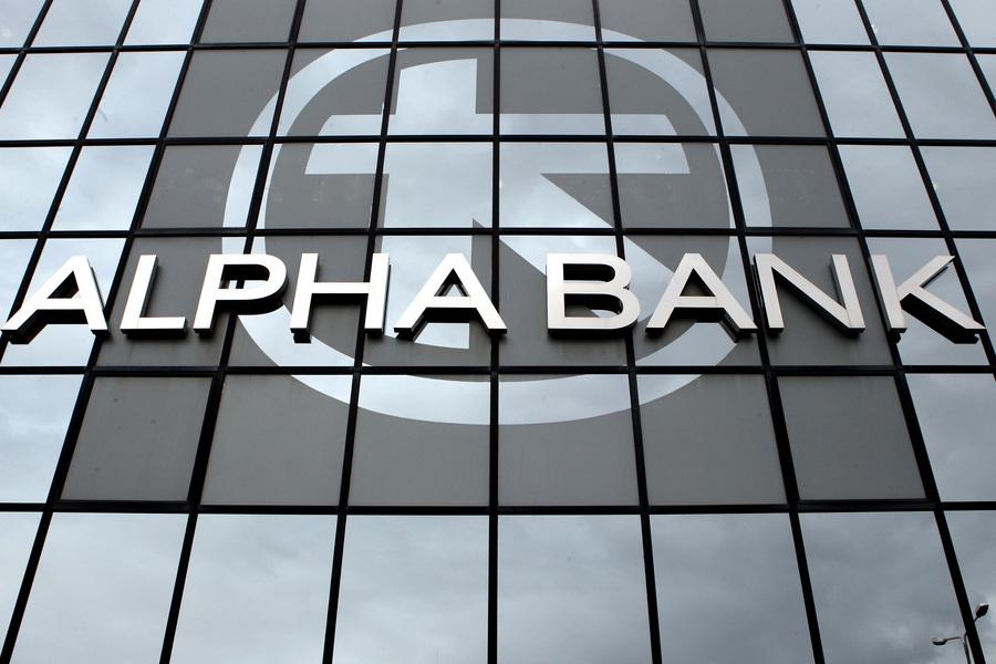Alpha Bank: Καθαρά κέρδη 86,8 εκατ. ευρώ το πρώτο εξάμηνο