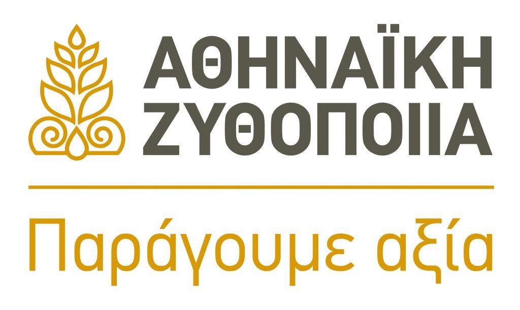 AZ_paragoume_axia-1024x612