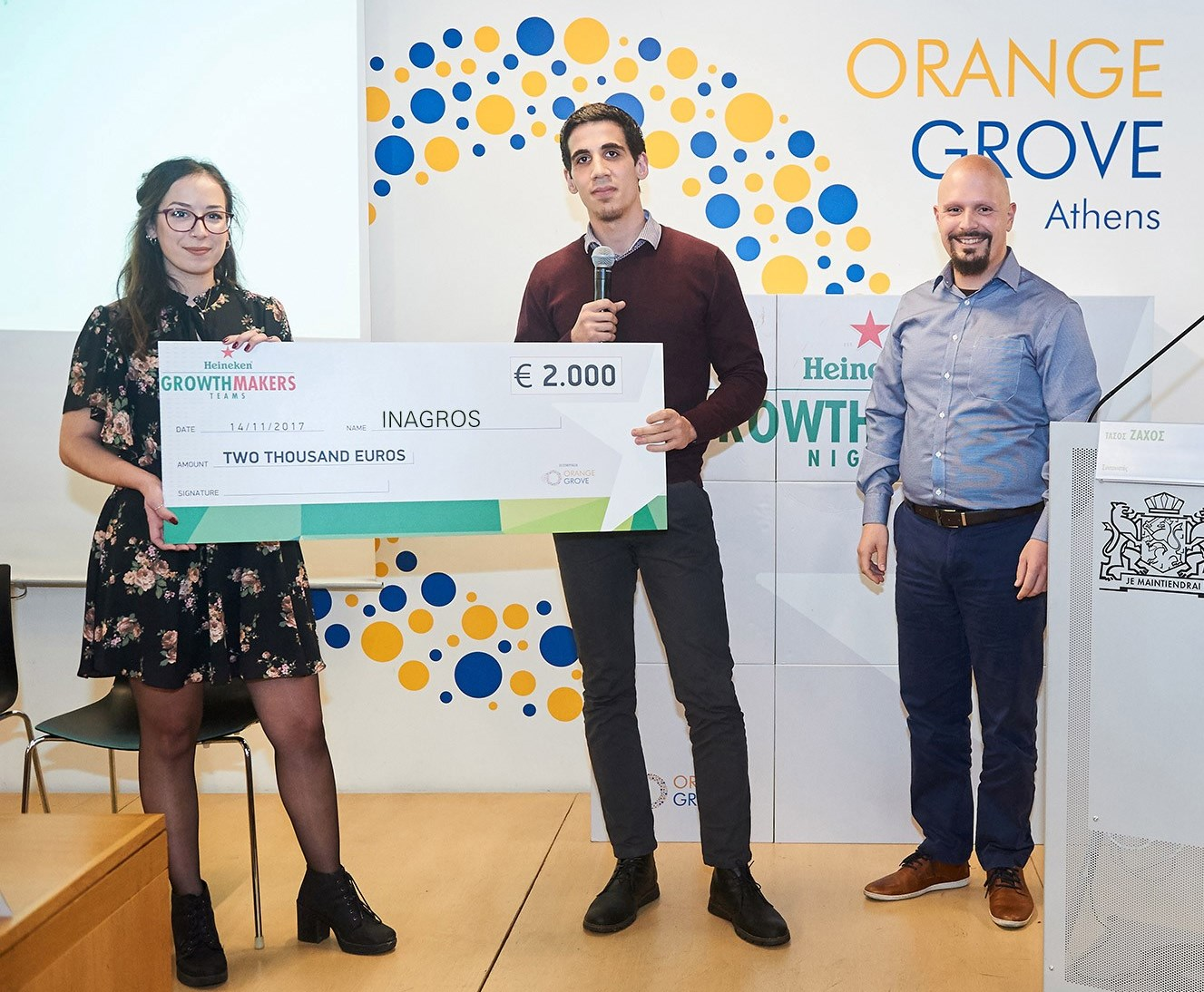 6.Inagros: νικήτρια ομάδα του επιχειρηματικού διαγωνισμού Heineken Growth Makers.