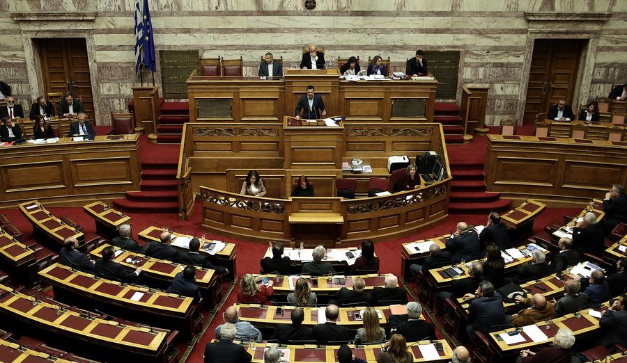 Υπερψηφίστηκε το μέρισμα στη Βουλή: Τα τελικά κριτήρια για τη διανομή του