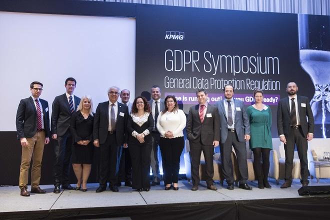 Τα προσωπικά δεδομένα και η εταιρική διακυβέρνηση στο επίκεντρο του GDPR Symposium