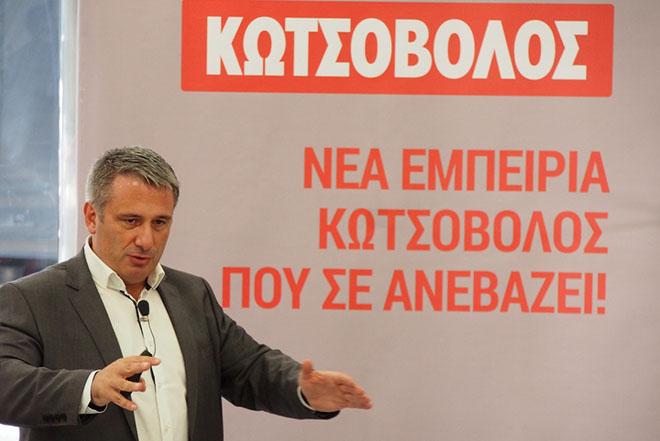 Πώς σχεδιάζει ο Κωτσόβολος να κάνει το σπίτι μας πιο «έξυπνο»