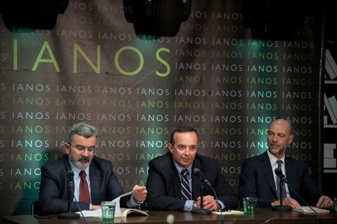 «Γέφυρες συνεργασίας: Σχέδιο Μάρσαλ και Ελλάδα» του Αλέξανδρου Κωστόπουλου