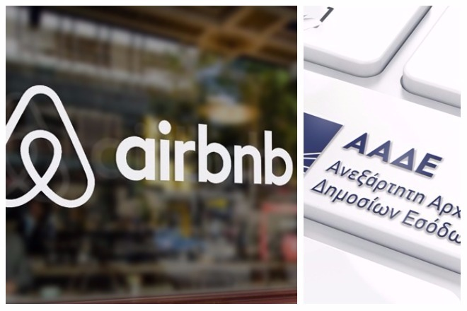 Οι έλεγχοι, η εγγραφή και τα πρόστιμα για τα εισοδήματα από Airbnb