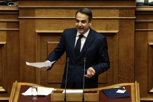 Ο πρόεδρος της ΝΔ Κυριάκος Μητσοτάκης μιλάει στη συζήτηση της επίκαιρης επερώτησης της ΝΔ για την υπόθεση της πώλησης βλημάτων στην Σαουδική Αραβία, στην Ολομέλεια της Βουλής, Δευτέρα 27 Νοεμβρίου 2017. ΑΠΕ-ΜΠΕ/ΑΠΕ-ΜΠΕ/ΣΥΜΕΛΑ ΠΑΝΤΖΑΡΤΖΗ