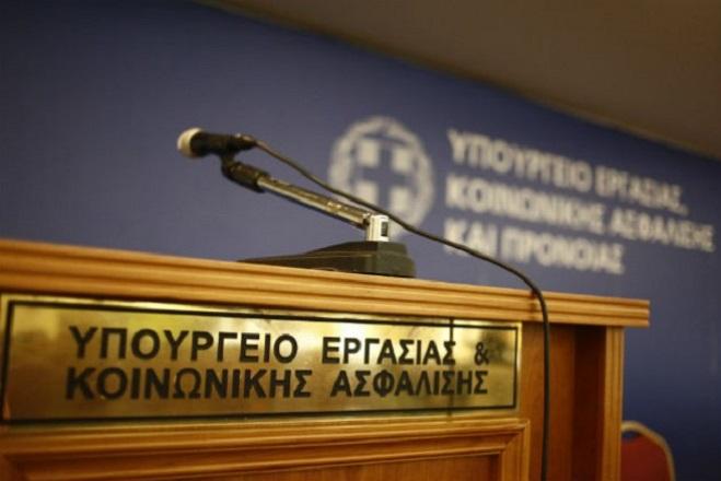 Τι συμφωνήθηκε με τους θεσμούς στα θέματα του υπουργείου Εργασίας
