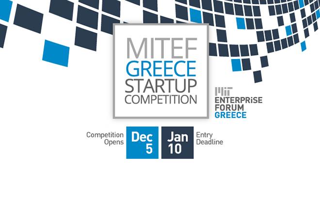 Το MITEF Greece Startup Competition επιστρέφει για τέταρτη συνεχόμενη χρονιά