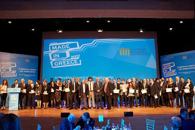 (Ξένη Δημοσίευση) Φωτογραφία που δόθηκε σήμερα στη δημοσιότητα  από την τελετή όπου βραβεύθηκαν βιοτεχνικές επιχειρήσεις – μέλη του Β.Ε.Α, που διαπρέπουν στην Ελλάδα, στο πλαίσιο των βραβείων Made in Greece 2017, τη Δευτέρα 11 Δεκεμβρίου 2017, στο Μέγαρο Μουσικής Αθηνών. Στη φετινή εκδήλωση, συμμετείχαν για πρώτη φορά βιοτεχνικές επιχειρήσεις, σε ξεχωριστή κατηγορία βραβείων «Βιοτεχνικής Αριστείας». Τα βραβεία, απευθύνονται στο σύνολο των επιχειρήσεων και οργανισμών που δραστηριοποιούνται στην Ελλάδα. Στο θεσμό αυτό, έχουν διακριθεί τα τελευταία χρόνια 100 κορυφαίες Ελληνικές επιχειρήσεις για τις οποίες η ποιότητα, η καινοτομία, η εξωστρέφεια και η δύναμη των σημάτων της (brands) πρωτοστατούν στην ανάπτυξη και στην ευημερία τους. Τρίτη 12 Δεκεμβρίου 2017.  ΑΠΕ- ΜΠΕ/ ΒΕΑ/Vasilis Spagouros