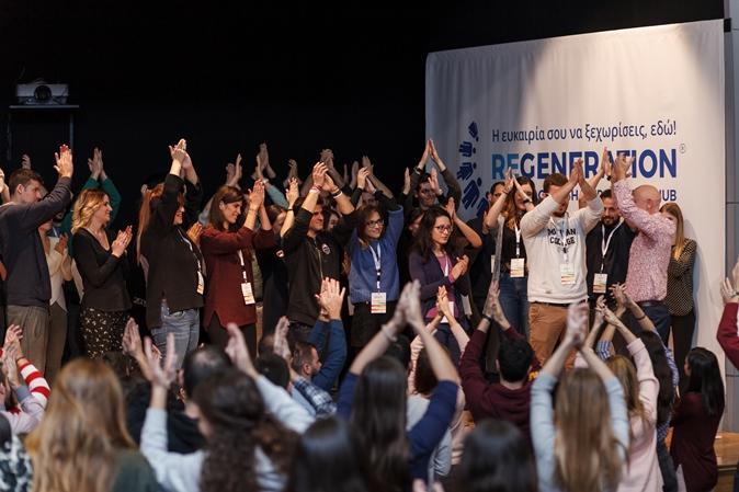 Δωρεά 240.000 δολαρίων στο πρόγραμμα ReGeneration από την Ελληνική Πρωτοβουλία