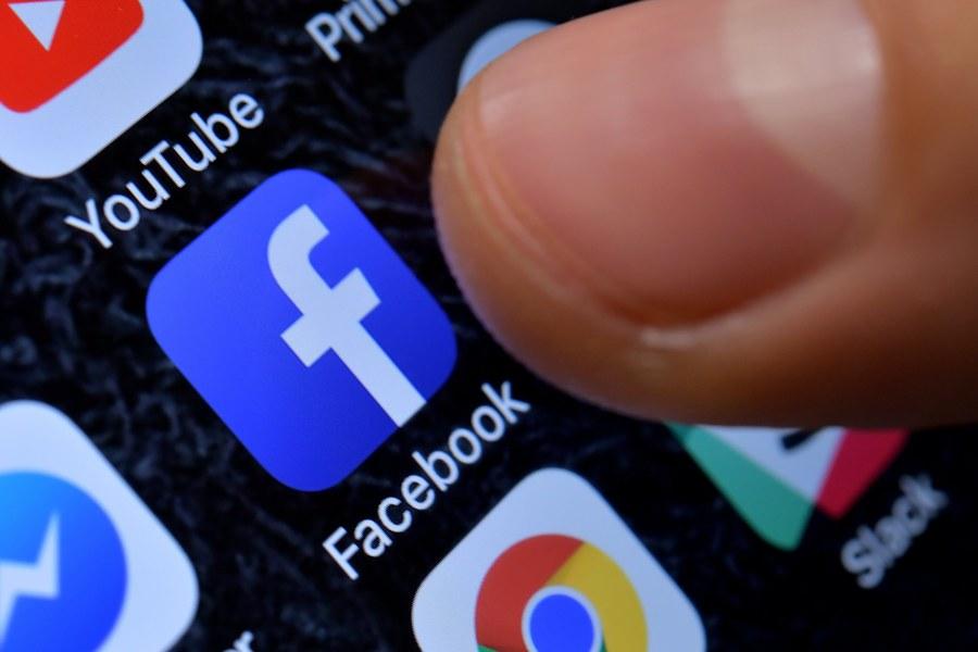 Πρώην εργαζόμενος του Facebook: Το FB «διαλύει» τον κοινωνικό ιστό
