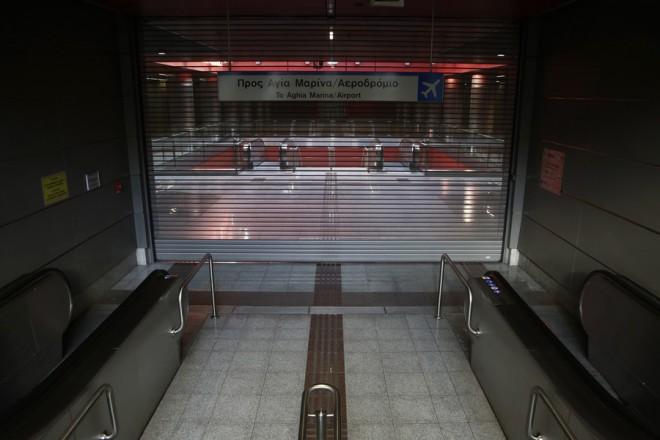 Κλειστός σταθμός μετρό κατά τη διάρκεια 24ωρης απεργίας του Σωματείου Εργαζομένων Λειτουργίας Μετρό Αθηνών, Αθήνα Τρίτη 21 Νοεμβρίου 2017. ΑΠΕ-ΜΠΕ/ΑΠΕ-ΜΠΕ/ΓΙΑΝΝΗΣ ΚΟΛΕΣΙΔΗΣ