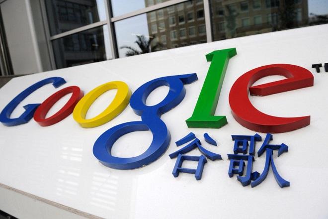 Έμμεση διάψευση για τη δημιουργία μιας «λογοκριμένης μηχανής αναζήτησης» από την Google στην Κίνα