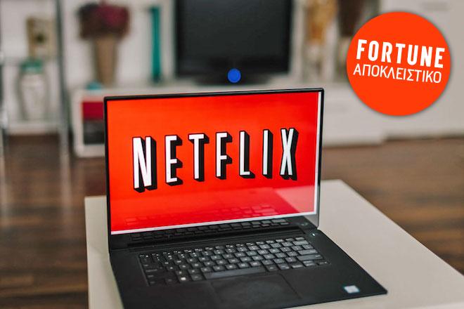 Τι ψάχνει η Netflix στην Ελλάδα: Οι παραγωγές, η συνεργασία με μεγάλες εταιρίες και οι επενδύσεις