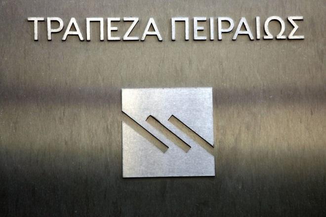 Έκλεισε το mega deal Τράπεζας Πειραιώς- Intrum για κόκκινα δάνεια ύψους 27 δισ. ευρώ