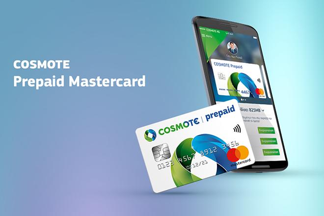 Διπλάσια ΜΒ αυτά τα Χριστούγεννα με την COSMOTE Prepaid Mastercard