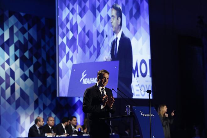 Συνέδριο ΝΔ: «Είμαστε έτοιμοι να αλλάξουμε την Ελλάδα» το μήνυμα του Κυριάκου Μητσοτάκη