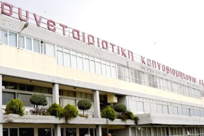 «Βόμβα» για ΣΕΚΑΠ: Επικυρώθηκε το πρόστιμο των 38,2 εκατ. ευρώ