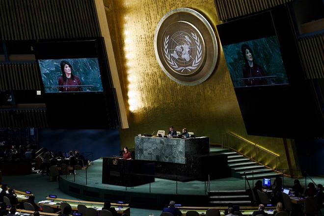Καταδίκη των ΗΠΑ για το θέμα της Ιερουσαλήμ απο 128 κράτη-μέλη του ΟΗΕ