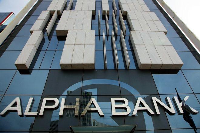 Ενίσχυση 200 εκατ. ευρώ σε ΜμΕ από την Alpha Bank