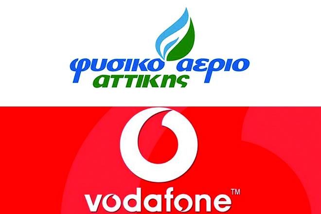 Vodafone Ελλάδας και Φυσικό Αέριο Αττικής συνεργάζονται για την παροχή φυσικού αερίου